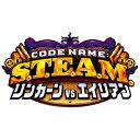 任天堂 Code Name: S.T.E.A.M. リンカー...