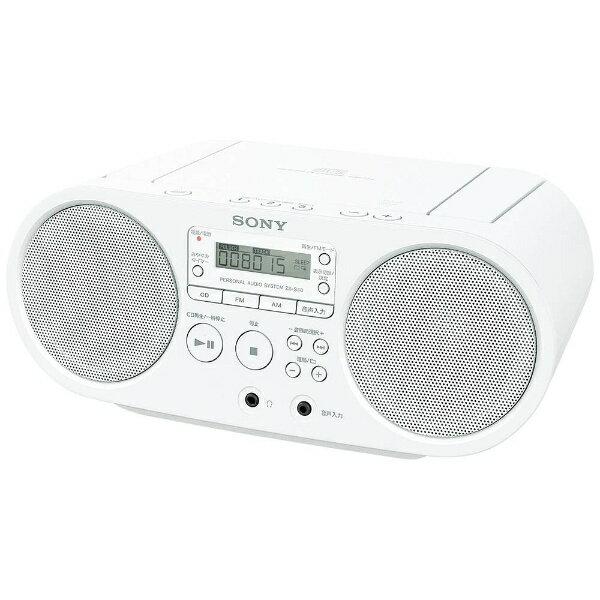 【あす楽対象】【送料無料】 ソニー CDラジオ(ラジオ+CD)(ホワイト) ZS-S40 …...:biccamera:10839375
