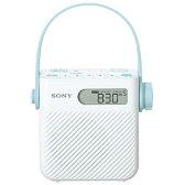 【あす楽対象】【送料無料】 ソニー 【ワイドFM対応】FM/AM 防滴ラジオ ICF-S80 C[ICFS80C]