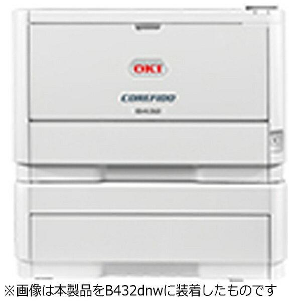 【送料無料】 OKI 【純正】セカンドトレイユニット(580枚) TRY-M4G1[TRYM4G1]