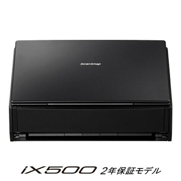 【あす楽対象】【送料無料】 富士通 PFU A4スキャナ[600dpi・無線LAN/USB3.0] ScanSnap iX500(2年保証モデル) FI-IX500A-P[FIIX500AP]