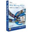【送料無料】 Macgo INTERNATIONAL 〔Mac版〕 Mac Blu-ray Player Standard[MACBLURAYPLAYERS]