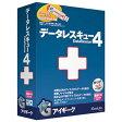 【送料無料】 アイギークインク 〔Mac版/USBメモリ〕 Data Rescue 4 (データレスキュー 4)[DATARESCUE4]