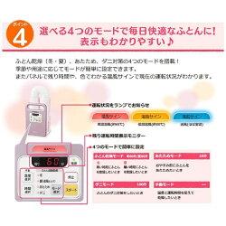 ������̵���ۥ����ꥹ����������Ĵ��絡�֥���ꥨ��FK-C1-WP�ѡ���ۥ磻��[FKC1WP]