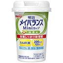 明治 meiji メイバランスMiniカップ 抹茶味 (125ml)〔介護食品〕