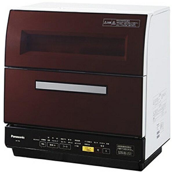 【送料無料】 パナソニック NP-TR8-T 食器洗い乾燥機 (食器点数45点) NP-TR8-T ブラウンNP-TR8-T[NPTR8]《配送のみ》