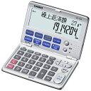【送料無料】 カシオ 金融電卓 (12桁) BF-750-N...