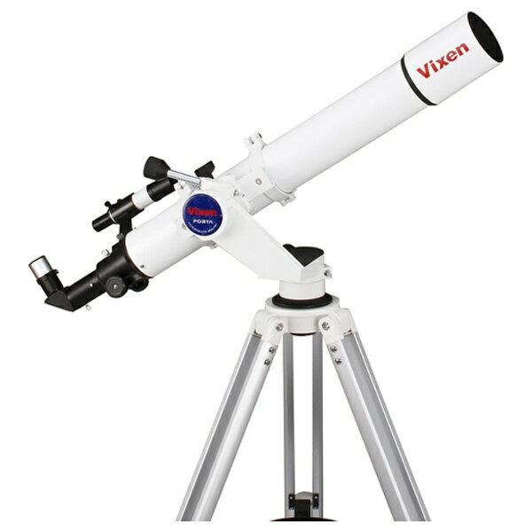【送料無料】 ビクセン 天体望遠鏡 ポルタII A80Mf <!-- -->