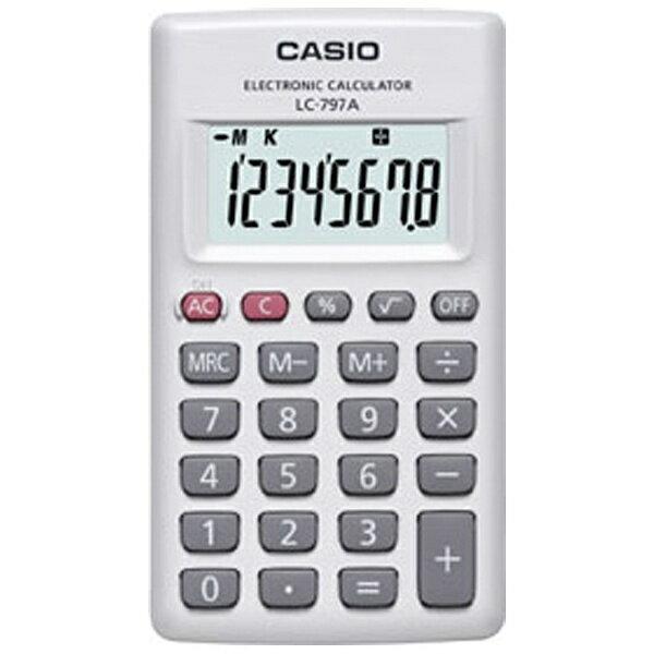 カシオ カード型電卓 (8桁) LC-797A-N[LC797AN]