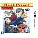 カプコン 逆転裁判123 成歩堂セレクション Best Price!【3DSゲームソフト】