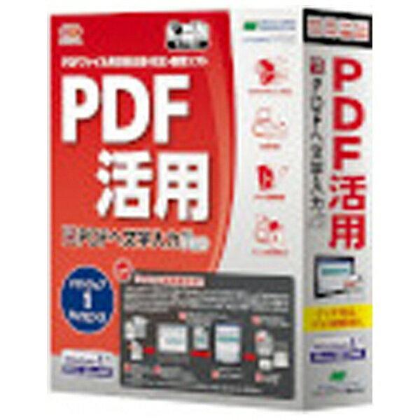 【送料無料】 メディアドライブ 〔Win版〕 やさしくPDFへ文字入力 PRO v.9.0 (1ライセンス)