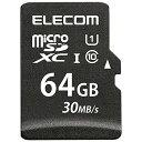 【送料無料】 エレコム 64GB・UHS Speed Class1(Class10)対応 データ復旧サービス付きmicroSDXCカード(SDXC変換アダプタ付) MF-MS064GU11LRA[MFMS064GU11LRA]