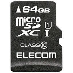 【送料無料】 エレコム 64GB・UHS Speed Class1(Class10)対応 データ復旧サービス付きmicroSDXCカード(SDXC変換アダプタ付) MF-MSD064GC10R[MFMSD064GC10R]