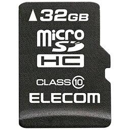 エレコム 32GB・Class10対応 データ復旧サービス付きmicroSDHCカード(SDHC変換アダプタ付) MF-MSD032GC10R[MFMSD032GC10R]