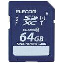 【送料無料】 エレコム 64GB・UHS Speed Class1(Class10)対応 データ復旧サービス付きSDXCカード MF-FSD064GC10R[MFFSD064GC10R]