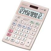 【送料無料】 カシオ 本格実務電卓 (12桁) JS-20WK-PK[JS20WKPK]
