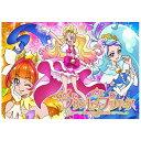 ポニーキャニオン Go!プリンセスプリキュア Vol.8 【DVD】