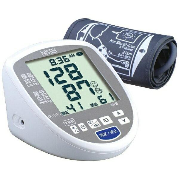 【送料無料】 日本精密測器 上腕式デジタル血圧計 DS-S10 ホワイト[DSS10]