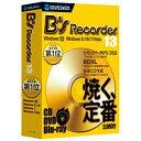 ソースネクスト 〔Win版〕 B's Recorder 13[BSRECORDER13]