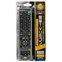 オーム電機 OHM ELECTRIC LEDライト付き簡単TVリモコン ソニー用 AV-R330N-SO