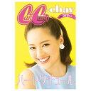 ワーナーミュージックジャパン chay/ハートクチュール 初回限定盤 【CD】
