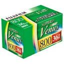富士フイルム FUJIFILM Venus800 S 36枚撮り[135VNS800S36EX1]