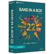 【送料無料】 イーフロンティア 〔Mac版〕 Band-in-a-Box 22 BasicPAK (バンド イン ア ボックス 22 ベーシックパック)[BANDINABOX22FOR]