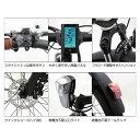 【送料無料】 A2B 24型 電動アシスト自転車 A2B HYBRID 24(ブラック/外装8段変速)