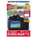 ハクバ HAKUBA 液晶保護フィルム MarkII(キヤノン EOS 5Ds/5DsR/5D Mark III専用) DGF2-CAE5DS DGF2CAE5DS