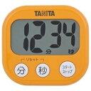 タニタ デジタルタイマー でか見えタイマー TD-384-OR アプリコットオレンジ[TD384OR]