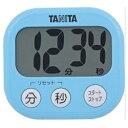 タニタ デジタルタイマー でか見えタイマー TD-384-BL ブルー[TD384BL]