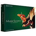 シルバースタージャパン 〔Win版〕 MusicScore 3 (ミュージックスコア 3)[MUSICSCORE3]