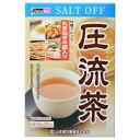 山本漢方 圧流茶(10g×24パック)大型商品と同一注文不可・最短日配送