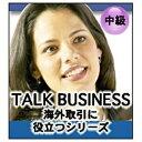 """インフィニシス infinisys """"海外取引に役立つシリーズ"""" Talk Business ロシア語[TALKBUSINESSカイガイト]"""