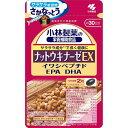 小林製薬 【小林製薬】ナットウキナーゼEX(60粒)