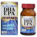 井藤漢方製薬 DHA EPA+トコトリエノール 90粒【代引...