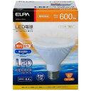 ELPA(エルパ) LED電球 ビーム球形 600ルーメン E26 電球色相当 LDR8L-W-G055[LDR8LWG055]