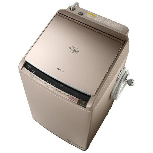 【標準設置費込み】 日立 洗濯乾燥機 (洗濯10.0kg/乾燥5.5kg) 「ビートウォッシュ」 BW-D10WV-N シャンパン 【ヒーター乾燥機能付】 【日本製】[BWD10WV]