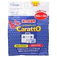 ショッピング商品 エツミ E5222 強力乾燥剤ドデカラット
