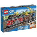 【送料無料】 レゴジャパン LEGO(レゴ) 60098 シティ パワフル貨物列車
