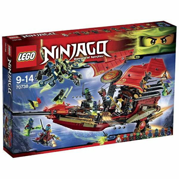 【あす楽対象】【送料無料】 レゴジャパン LEGO(レゴ) 70738 ニンジャゴー 空中戦艦バウンティ号