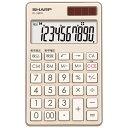 シャープ カラー・デザイン電卓 「手帳タイプ」(10桁) EL-VW31NX(シャンパンゴールド)[ELVW31NX]