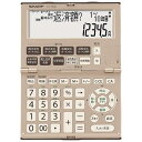 シャープ 金融電卓 (12桁) EL-K632X[ELK632X]