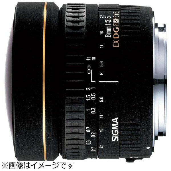 【送料無料】 シグマ 交換レンズ 8mm F3.5 EX DG CIRCULAR FISHEYE 【キヤノンEFマウント】[835EXDGFISHEYE]