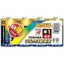 【あす楽対象】 東芝 TOSHIBA 【単1形】4本 アルカリ乾電池 「アルカリ1」LR20AG 4MP[LR20AG4MP]