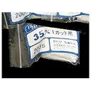 【あす楽対象】 ホワイト写真用品 フィルムパック 35mm(クリヤータイプ・200枚入り)