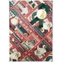 ドットコム 【おもちゃ】クリスマスラッピング券(B柄)