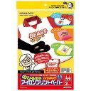 コクヨ インクジェット用 アイロンプリントペーパー 白・カラ...