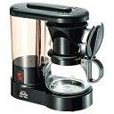 カリタ コーヒーメーカー EX-102 ブラック[EX102]