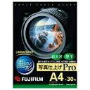 """フジフイルム FUJIFILM """"画彩"""" 写真仕上げ Pro (A4サイズ・30枚) WPA430PRO"""